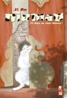 couverture, jaquette Niumao 1  (Xiao pan)