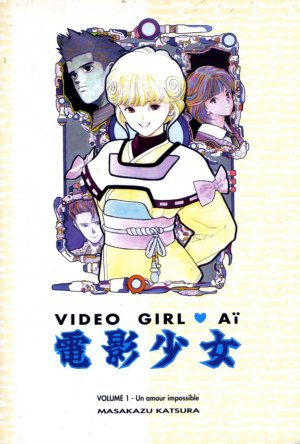 Video Girl Aï édition Première version