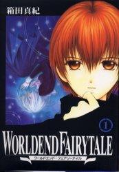 Worldend Fairytale édition Simple