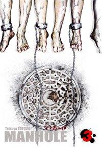 couverture, jaquette Manhole 3  (Ki-oon)