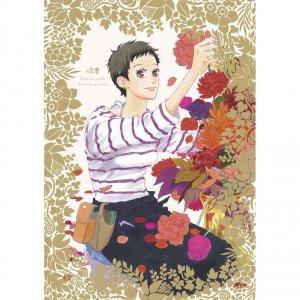 Natsuyuki Rendezvous First Press 4 Série TV animée