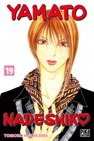 Yamato Nadeshiko # 19