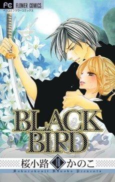 Black Bird édition Collector