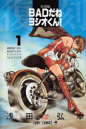 Bad da ne Yoshio-kun! édition Réédition 1999