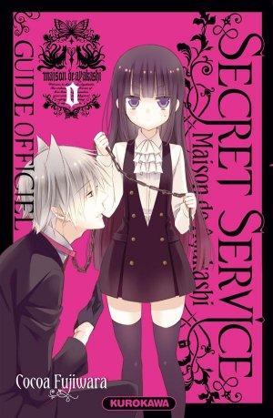 Secret Service - Maison de Ayakashi - Guide officiel édition Simple