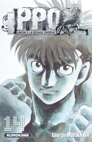 couverture, jaquette Ippo 14 Saison 3 : La Défense Suprême (Kurokawa) Manga