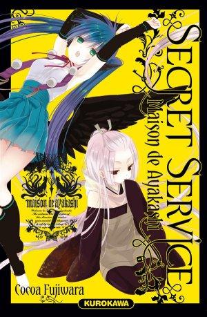 Secret Service - Maison de Ayakashi T.7