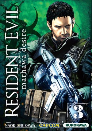Resident Evil  - Marhawa Desire T.3