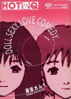 Hot ai Q - I doll sexy love comedy édition Simple