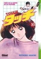 couverture, jaquette Touch - Theo ou la batte de la victoire 10  (Glénat Manga)