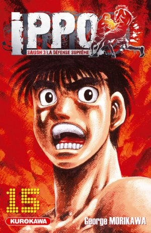 couverture, jaquette Ippo 15 Saison 3 : La Défense Suprême (Kurokawa)