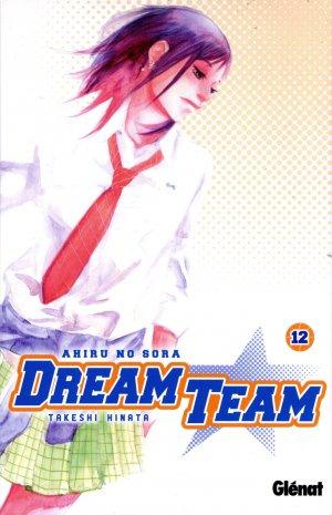 Dream Team # 12