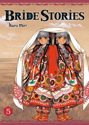 Bride Stories # 5