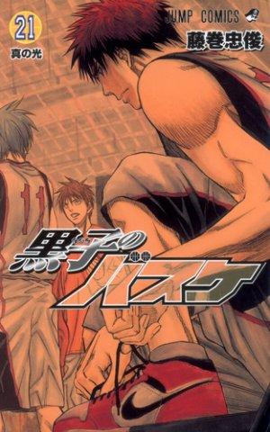 couverture, jaquette Kuroko's Basket 21  (Shueisha) Manga