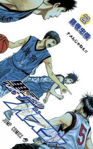 couverture, jaquette Kuroko's Basket 22  (Shueisha)