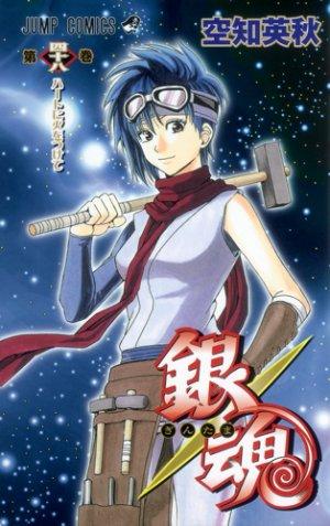 Gintama # 48