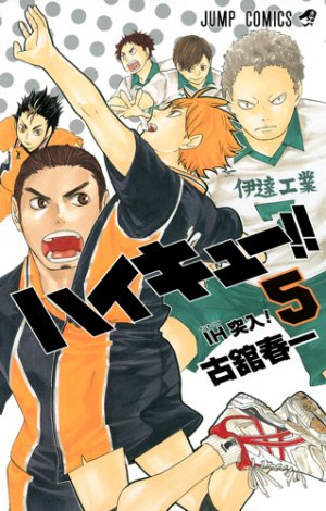 Haikyû !! Les as du volley # 5