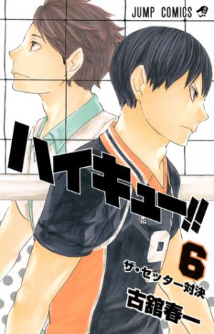 Haikyû !! Les as du volley # 6