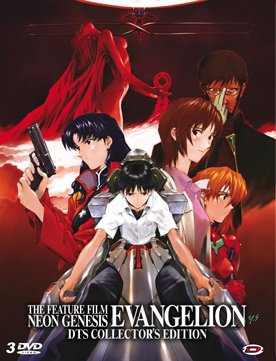 Neon Genesis Evangelion : Death and Rebirth & The End of Evangelion édition Coffret