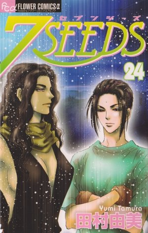 7 Seeds # 24