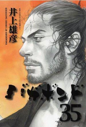 couverture, jaquette Vagabond 35  (Kodansha)