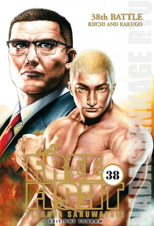 couverture, jaquette Free Fight - New Tough 38  (Tonkam)