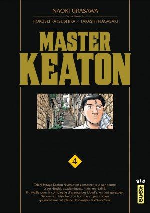 Master Keaton #4