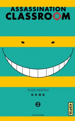 Assassination Classroom #2