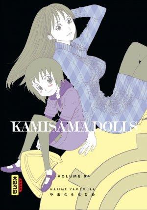 couverture, jaquette Kamisama Dolls 4  (kana)