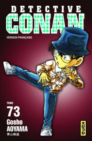 Detective Conan #73