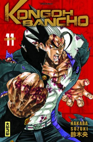 couverture, jaquette Kongoh Banchô 11  (kana)