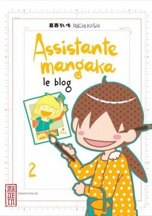 couverture, jaquette Assistante Mangaka Le Blog 2  (kana)