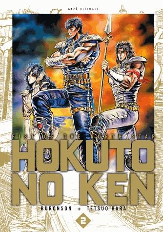 Hokuto no Ken - Ken le Survivant #2