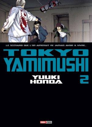 Tôkyô Yamimushi T.2