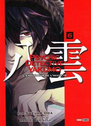 Psychic Detective Yakumo T.6