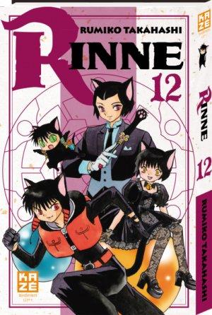Rinne # 12