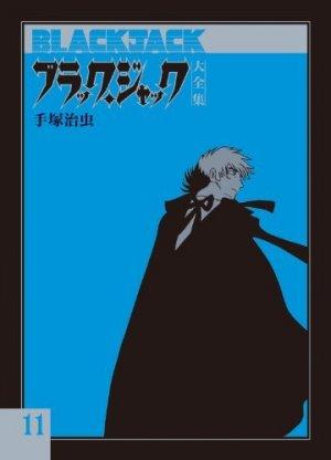 couverture, jaquette Black Jack - Kaze Manga Deluxe - Fukkan 11
