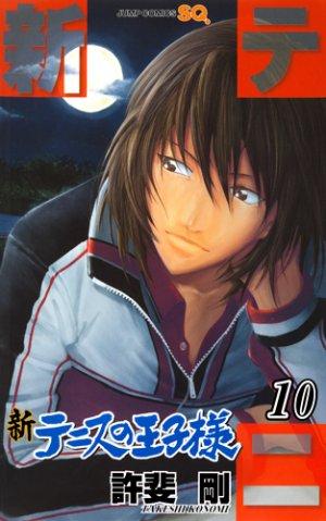 Shin Tennis no Oujisama # 10