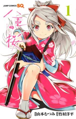 Yae no Sakura édition Simple