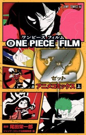couverture, jaquette One piece - Film Z 1  (Shueisha)
