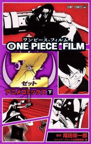 couverture, jaquette One piece - Film Z 2  (Shueisha)