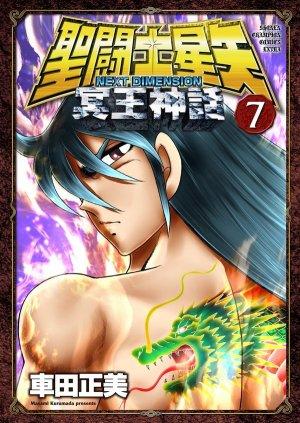 couverture, jaquette Saint Seiya - Next Dimension 7  (Akita shoten)