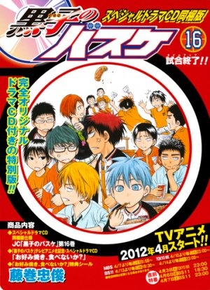 Kuroko's Basket édition Collector avec Drama CD