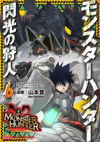 couverture, jaquette Monster Hunter Flash 6  (Enterbrain)