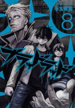 couverture, jaquette Blood Lad 8  (Kadokawa)