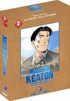 Master Keaton T.2