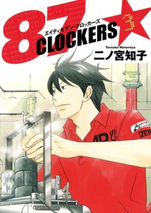 couverture, jaquette 87 Clockers 3  (Shueisha) Manga