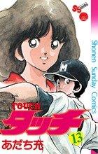 couverture, jaquette Touch - Theo ou la batte de la victoire 13 2ème Edition (Shogakukan)