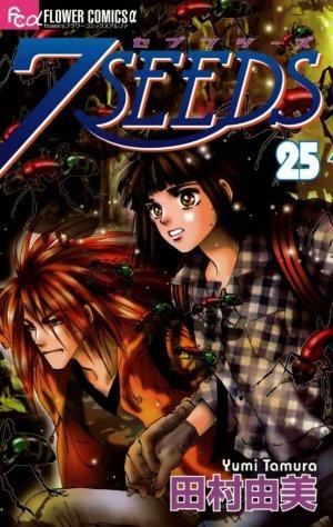 7 Seeds # 25