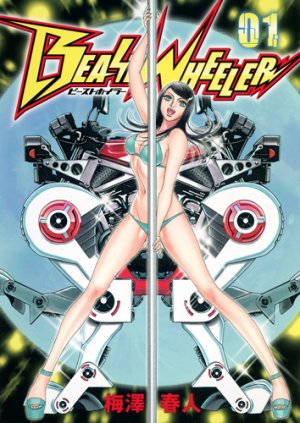 Beast wheeler 1 Manga